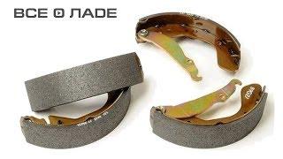 Замена задних тормозных колодок и тормозного барабана. Лада Калина (Lada Kalina)