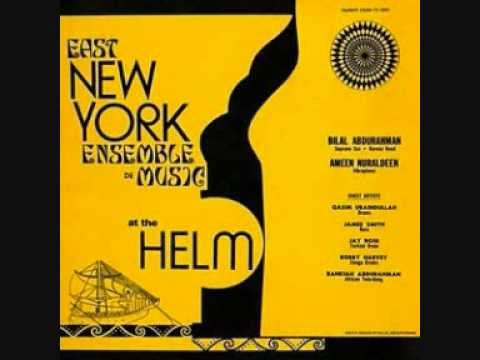 East New York Ensemble (Usa, 1974) -  At The Helm