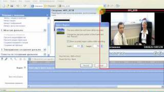 Как записывать экран компьютера в видео файл
