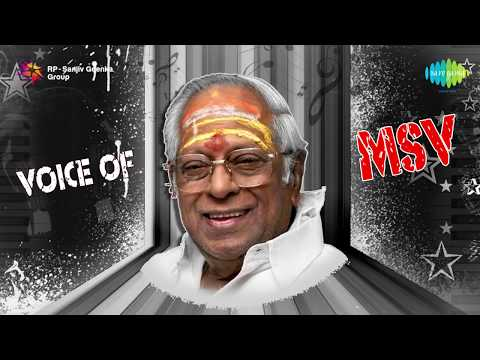 Voice of MSV | Tamil Movie Audio Jukebox
