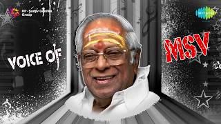 Voice of MSV | Tamil Movie Audio Jukebox