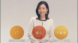 プロパティエージェント事業説明ムービー(2019年5月公開)ft.真矢ミキ
