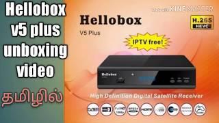 Hellobox v5 plus unboxing