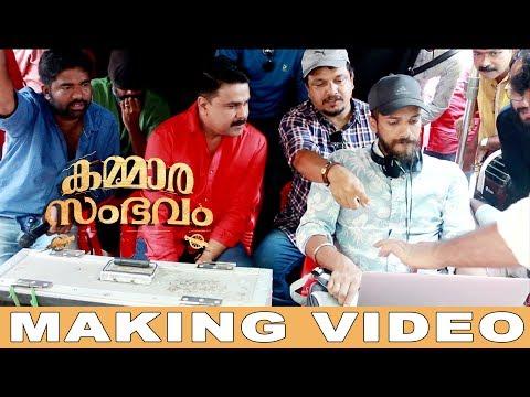 Kammara Sambhavam Movie Making Video |...