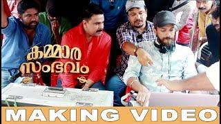 Kammara Sambhavam Movie Making Video   Dileep   Siddharth   Rathish Ambat