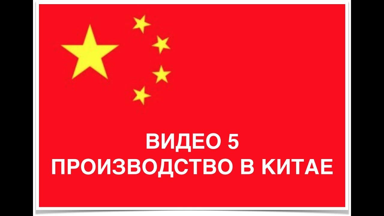 купить спининг в китае