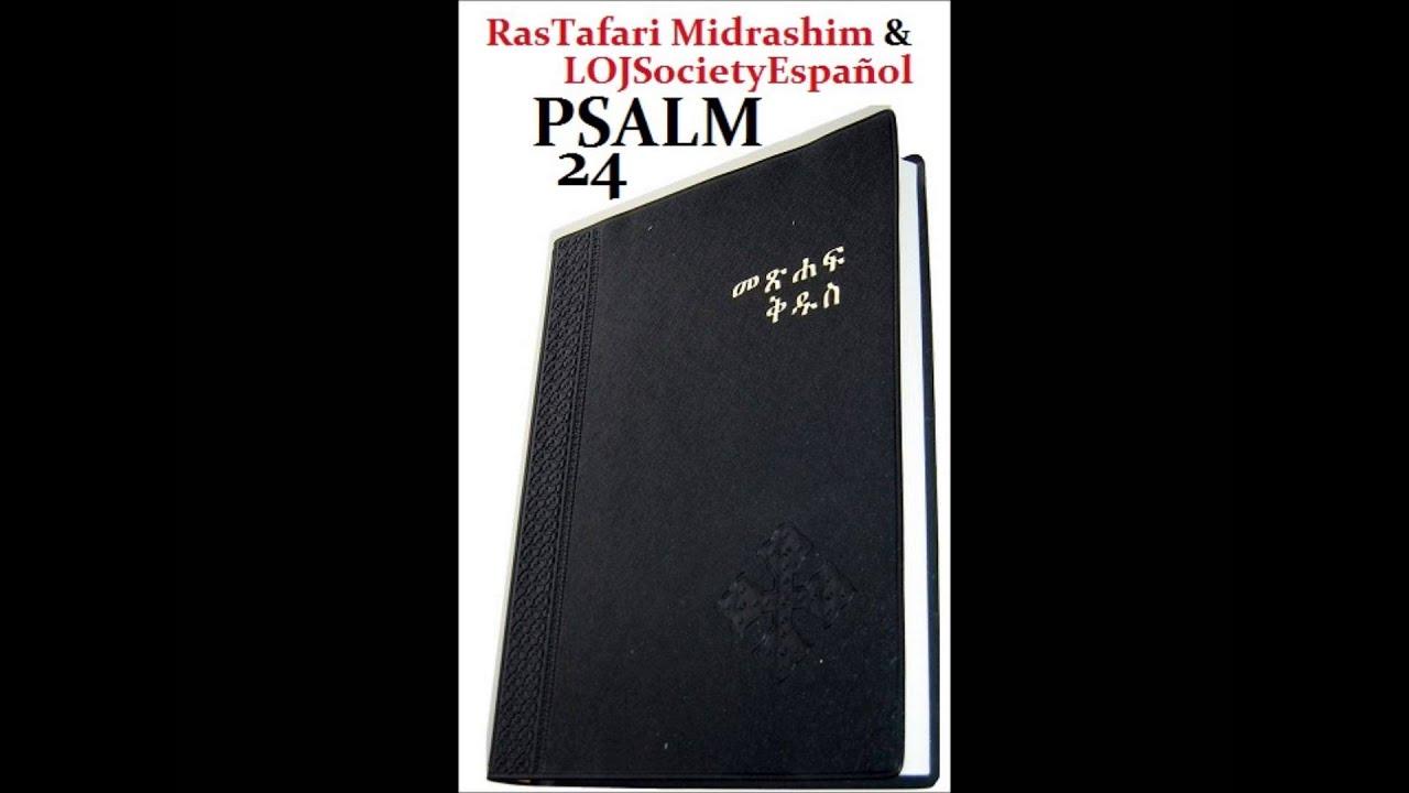 PSALM 24 ENGLISH KJV & AMHARIC HAILE SELASSIE I REVISED ...