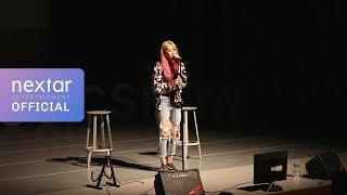 Gambar cover [Special Clip] 케이시 (Kassy) _ '굿모닝' (쌈, 마이웨이' ost) _ Live ver @피플게이트 콘서트