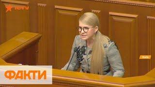 Тимошенко призвала продлить мораторий на продажу земли минимум на пять лет