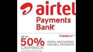 50% Cash Back on airtel money