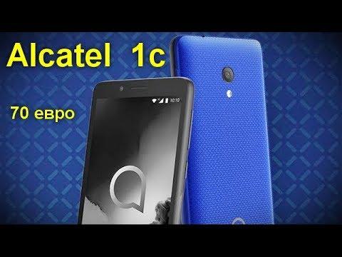 Характеристики Alcatel 1c  2019 - смартфон за 70 евро на Android Go