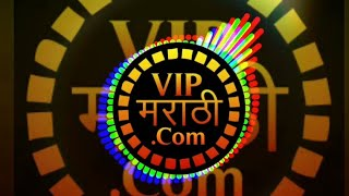 MAI HU DON DJ SONG// VIP MARATHI. COM//SG CREATIONZZZ