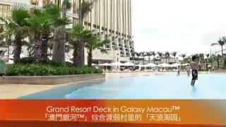 Hotel Okura Macau - Chine - OIT Hotels