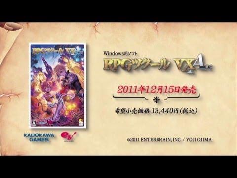 PC用ソフト「RPGツクールVX Ace」プロモーションビデオ