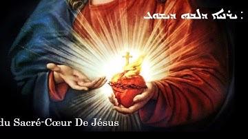 21/06/2020 Messe dominicale en direct de l'Eglise Saint Thomas Apôtre