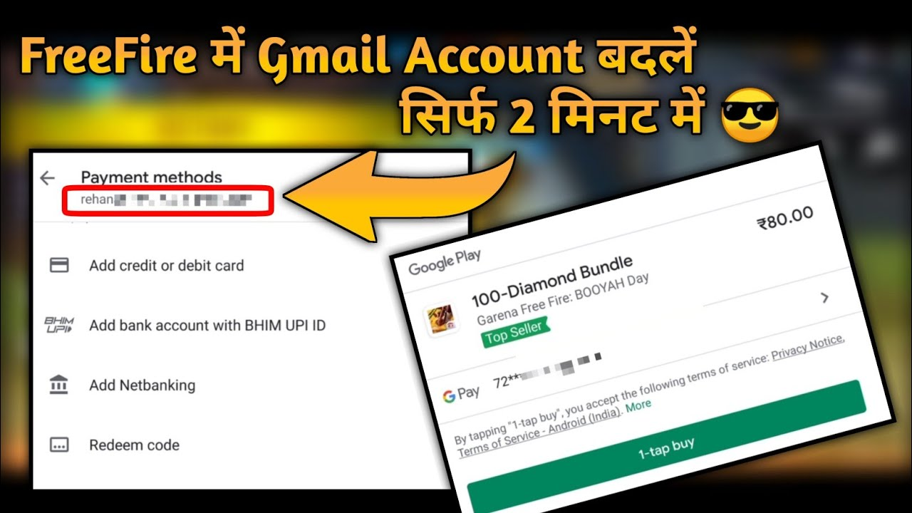 How To Change Gmail Account In Free Fire Freefire Me Gmail Account Kaise Change Kare Hgl Youtube