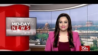 English News Bulletin – November 16, 2019 (1 pm)