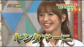 キンタマーニ 優木まおみ 優木まおみ 検索動画 18