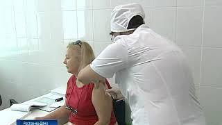 Вакцинация от гриппа на Дону: кто может сделать прививку бесплатно