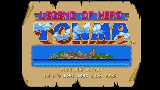 Legend of Hero Tonma (Wii U Virtual Console)- 60FPS Gameplay Footage (Complete Game)