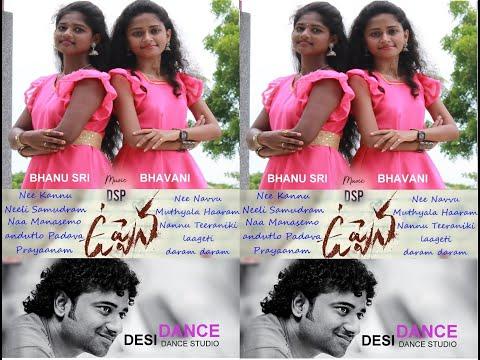 nee-kannu-neeli-samudram-cover-song- -uppena-songs- -bitra.v- -bhanu-sri -bhavani-#uppena