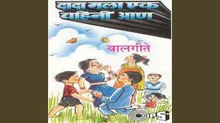 Aasava Sunder Chokletcha Bangala