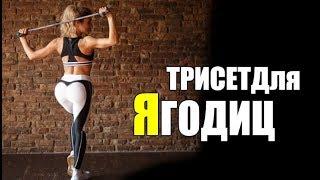 БОМБИЧЕСКИЙ СЕТ ДЛЯ ЗАВИДНОЙ ПОПЫ. Борисова Анна