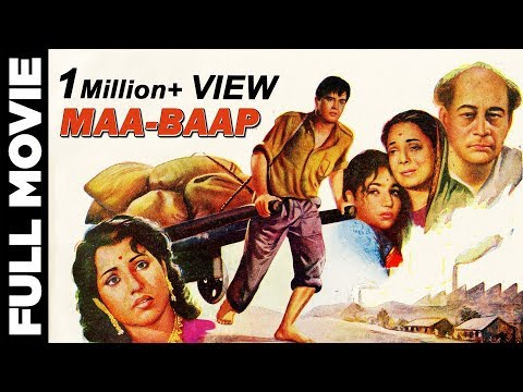 Maa Baap (1960) Full Movie   माँ बाप   Rajendra Kumar, Kamini Kadam, Pran
