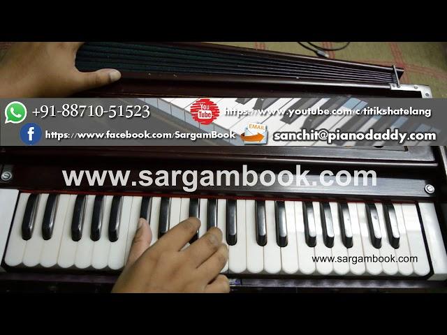 Humko Sirf Tumse Pyar Hai (Barsaat) Harmonium Lesson ~ Sargam Book