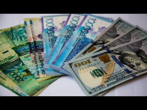 ДЕВАЛЬВАЦИЯ ТЕНГЕ ЗАКОНЧИЛАСЬ! Ожидаемый рост ТЕНГЕ / Падения Доллара
