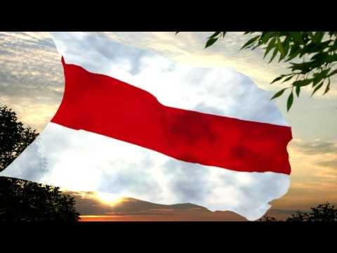 Belarusian Democratic Republic (1918 - 1919) / República Democrática Bielorrusa (1918–1919)
