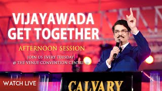 #Live #Vijayawada #19-Nov-2019 Afternoon Session | Dr Jayapa...