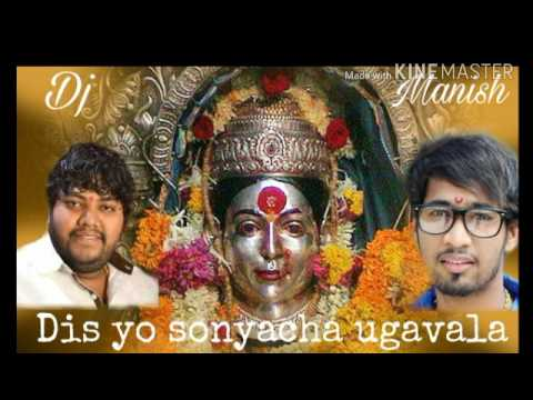 DIS YO SONYACHA UGAVLA (KETAN PATIL) DJ MANISH BHOIR MIX.mp3