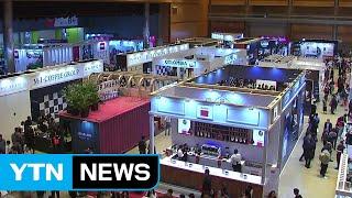 아시아 최대 규모 커피 박람회 '2019 서울카…