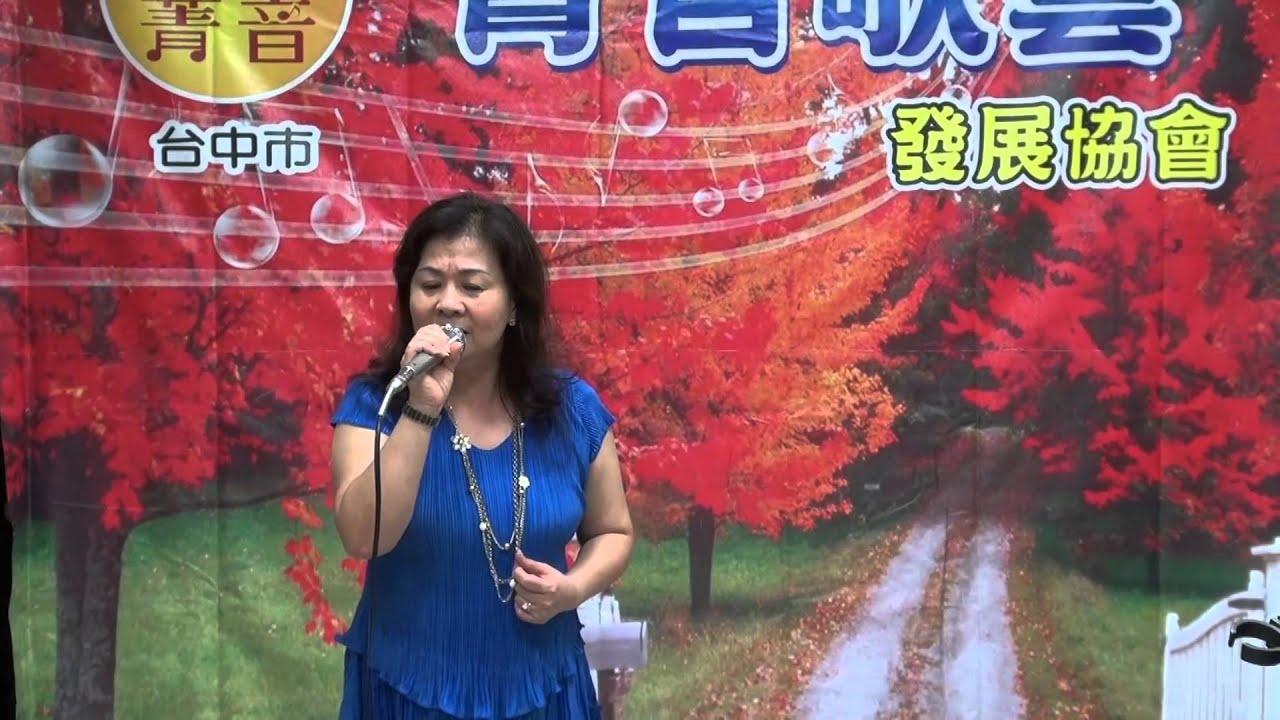 09-09-明日之星-賴麗珍小姐-秋風 - YouTube