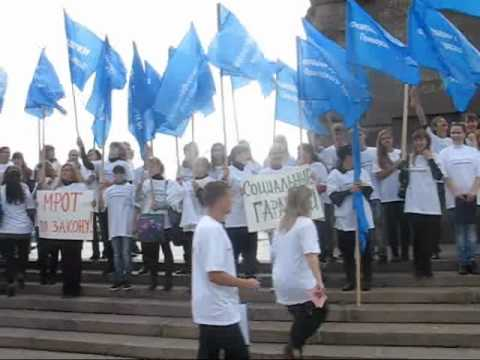 Youth rally for Decent Work in Vladivostok
