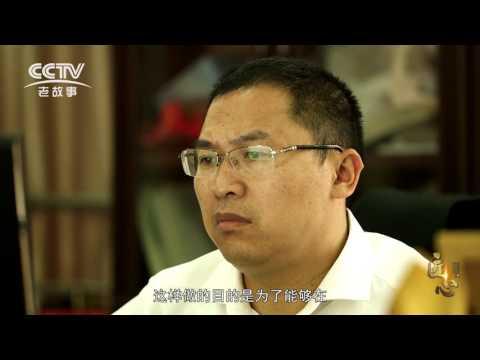 velvet fabric manufacturers-Changshu Zhaojia Textile & Knittting Co , Ltd
