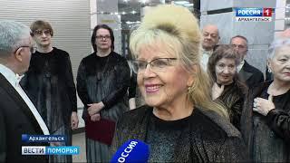 В Архангельске лучшие хоры выступили в честь Дня славянской письменности и культуры