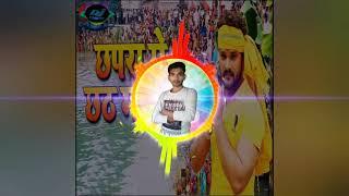 Habra Se Chal Ke Aayenge Chhapra Chhath Manayenge New Hit Chhath Song 2018