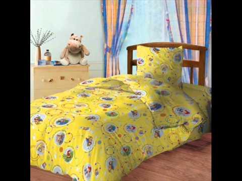 Предлагаем только качественное постельное бельё для детей. Натуральные материалы и приятный рисунок все что нужно вашим малышам.