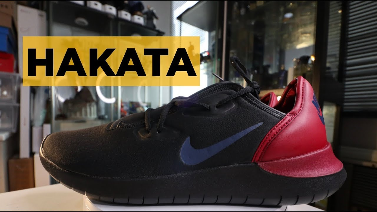GREAT NIKE LIFESTYLE SNEAKERS UNDER 4