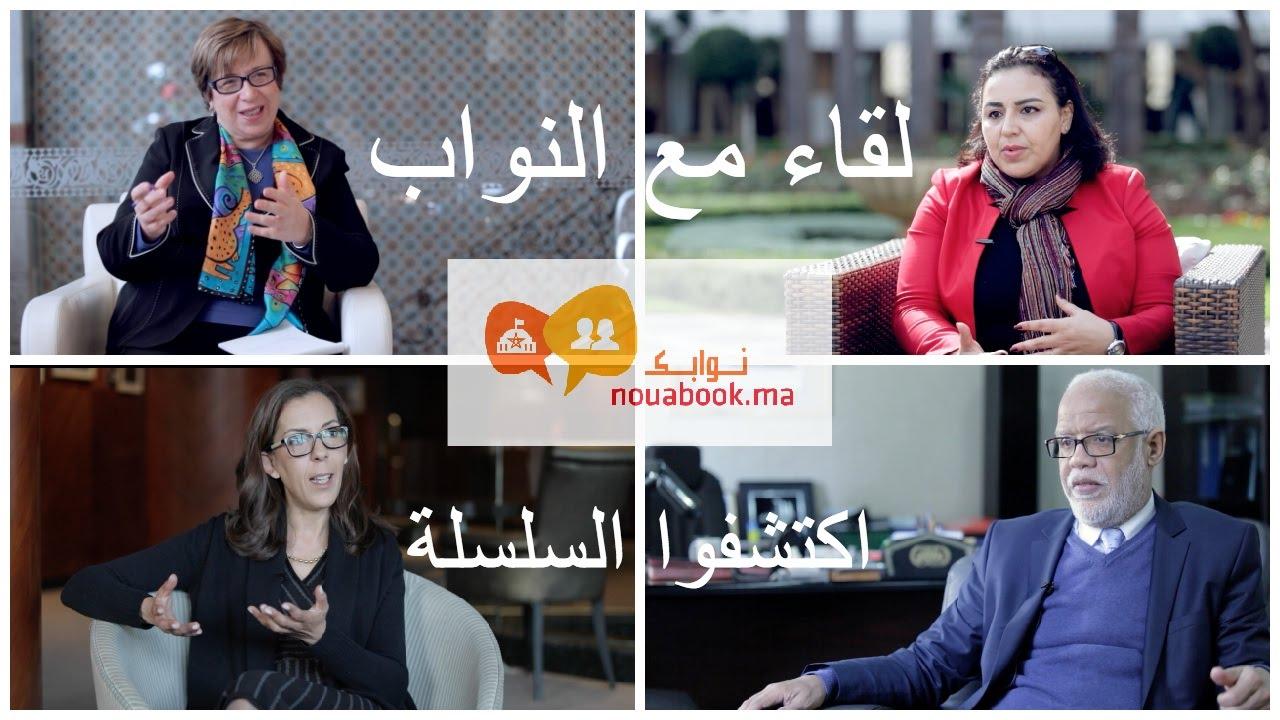 Nouabook | Communiqué de presse: série de communication