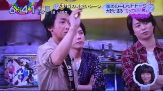 【超絶可愛い】嵐の大野智と櫻井翔の萌えシーン Cute Scene of Satoshi ...