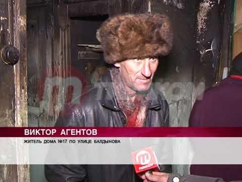 """Горячая линия: """"Бегущая лань"""" на трое суток приютила у себя дальнобойщика из Нижнего Новгорода"""