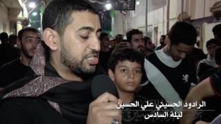 الرادود علي الحسين | ليلة السادس| محرم 1438