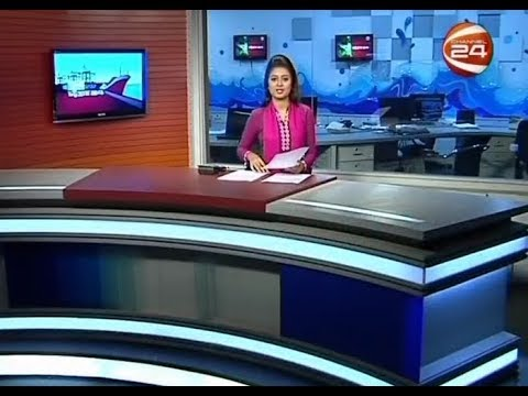 চট্টগ্রাম 24 (Chittagong 24) - 5.30PM - 08-10-2017 - CHANNEL 24 YOUTUBE