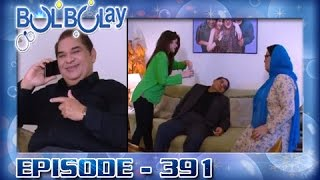 Bulbulay Ep 391 - ARY Digital Drama
