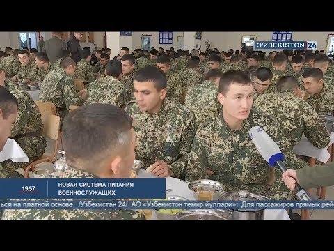 Социальная защита военнослужащих