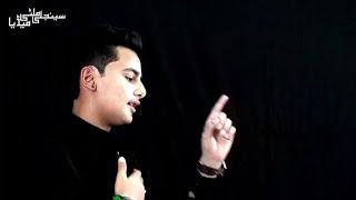 Video haider e karrar meaning - Download mp3, mp4 Hazrat Ali