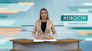 Прием старооскольцев проведет начальник департамента образования области Елена Тишина